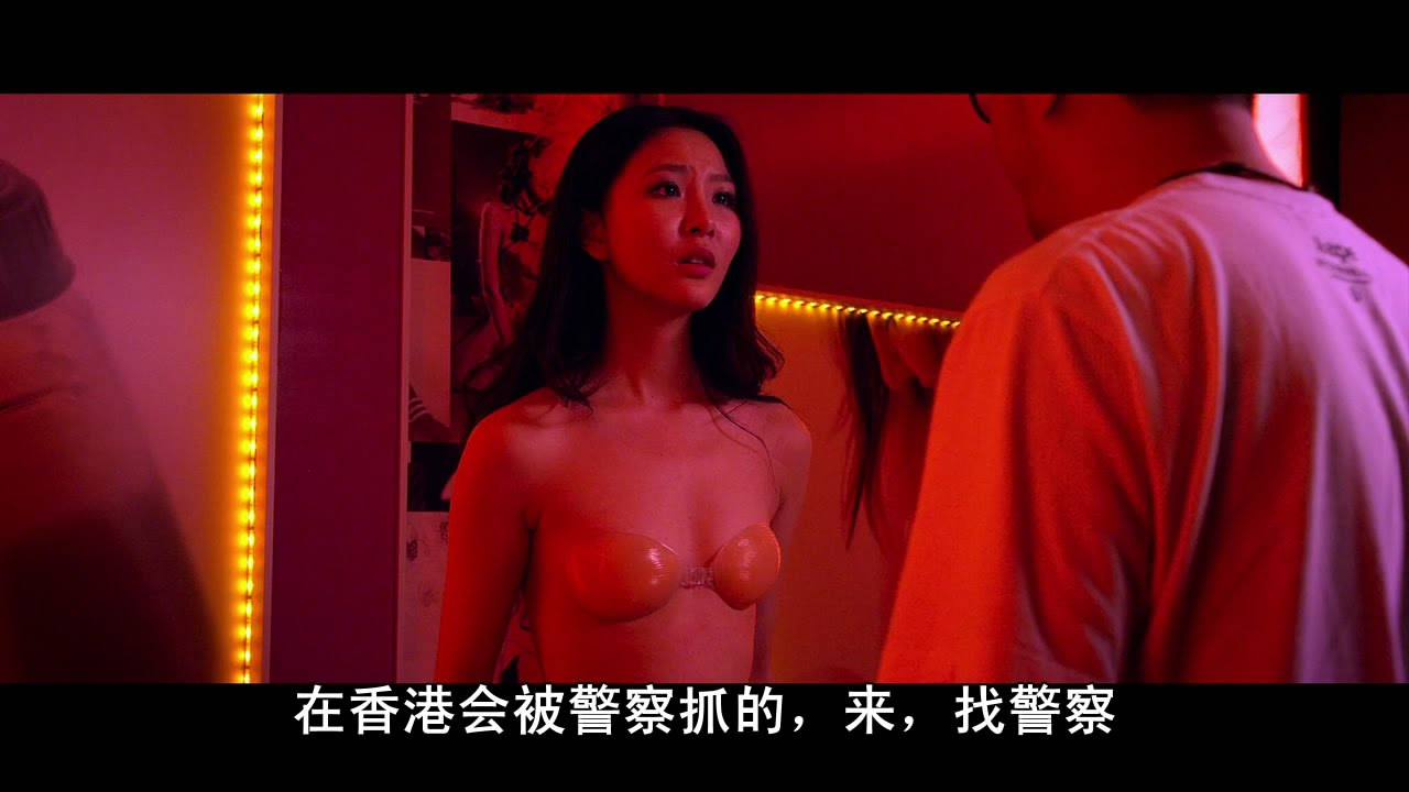 lesians with lingerie tribbing free videos